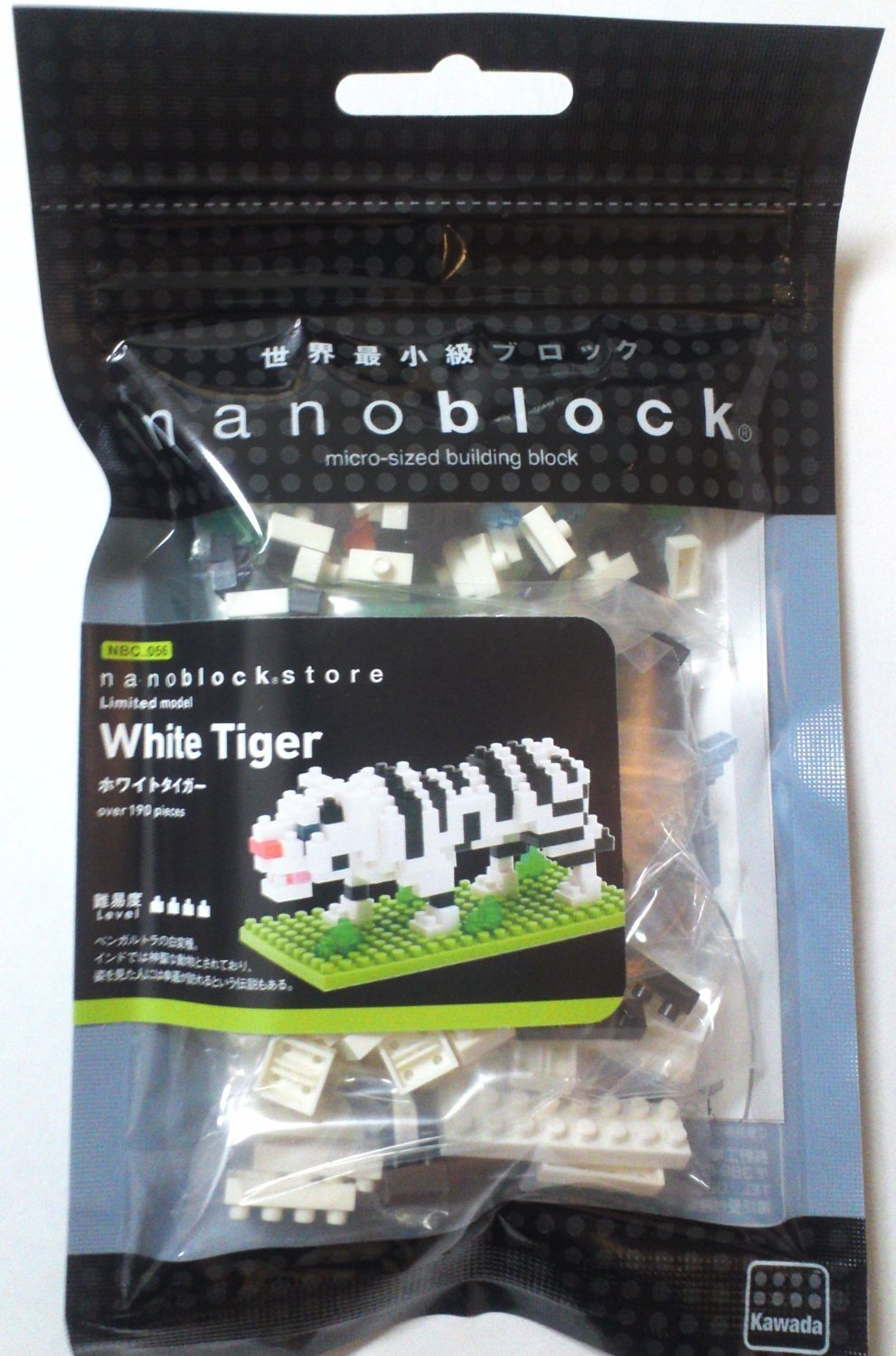 KAWADA nanoblock collection Weiß Tiger NBC_056 (japan import)