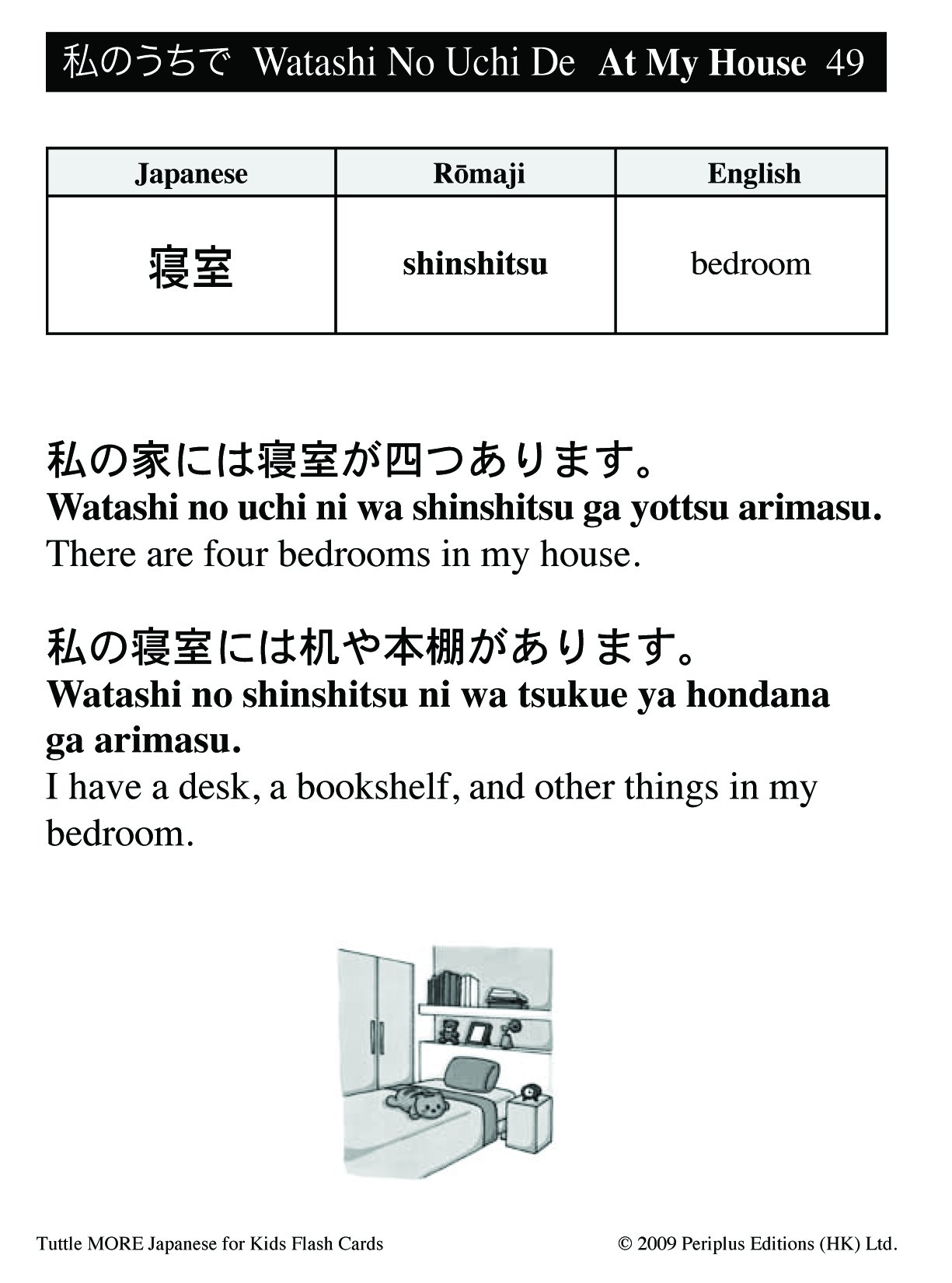Tuttle More Japanese For Kids Flash Cards Kit Includes 64 Flash