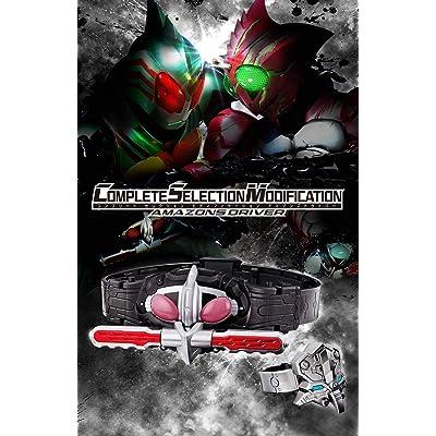 Complete Selection Modification, CSM s Driver Kamen Rider s: Toys & Games