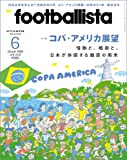 月刊フットボリスタ 2019年6月号