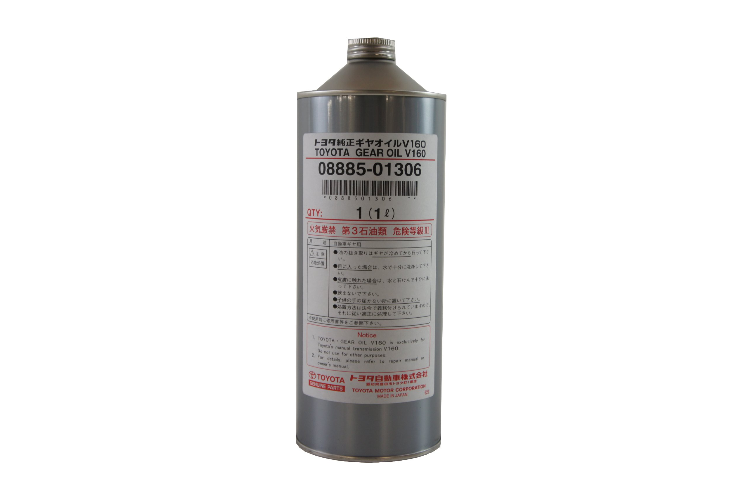 Toyota Genuine Fluid 08885-01306 Castle V160 Gear Lube - 1 liter by TOYOTA