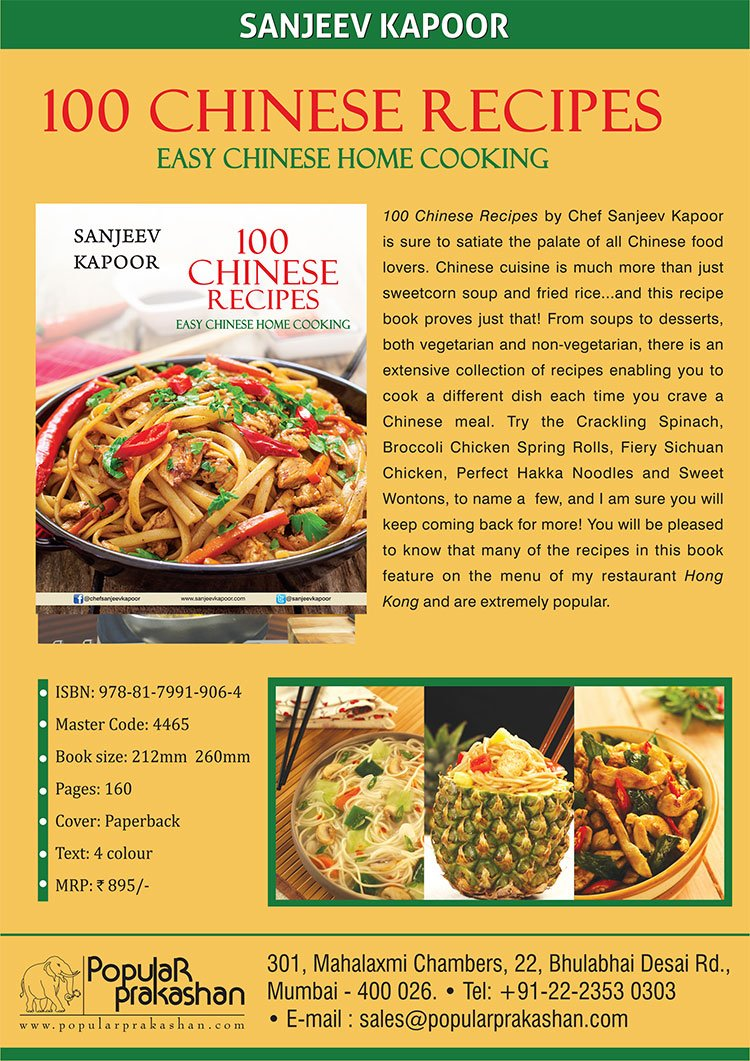 Buy 100 chinese recipes easy chinese home cooking book online at buy 100 chinese recipes easy chinese home cooking book online at low prices in india 100 chinese recipes easy chinese home cooking reviews ratings forumfinder Gallery