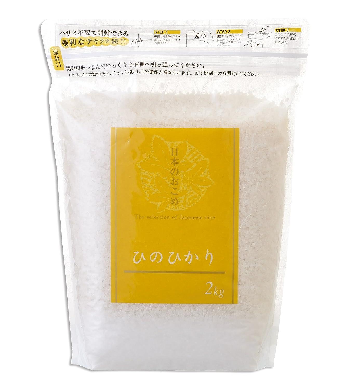 米袋 ラミ シングルチャック袋 ひのひかり セレクション 2kg 1ケース(500枚入) TI-0009 B078T8VZW2 1ケース(500枚入) 2kg用米袋
