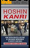 Hoshin Kanri: How Toyota Creates a Culture of Continuous Improvement to Achieve Lean Goals