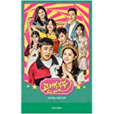 告白夫婦 OST (KBS2 テレビ ドラマ) 2CD+8Photocards+Note+Folded Poster(On Pack) [韓国盤]
