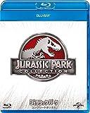 ジュラシック・パーク ブルーレイ コンプリートボックス(初回生産限定) [Blu-ray]