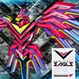 S2TB File4:EAGLE