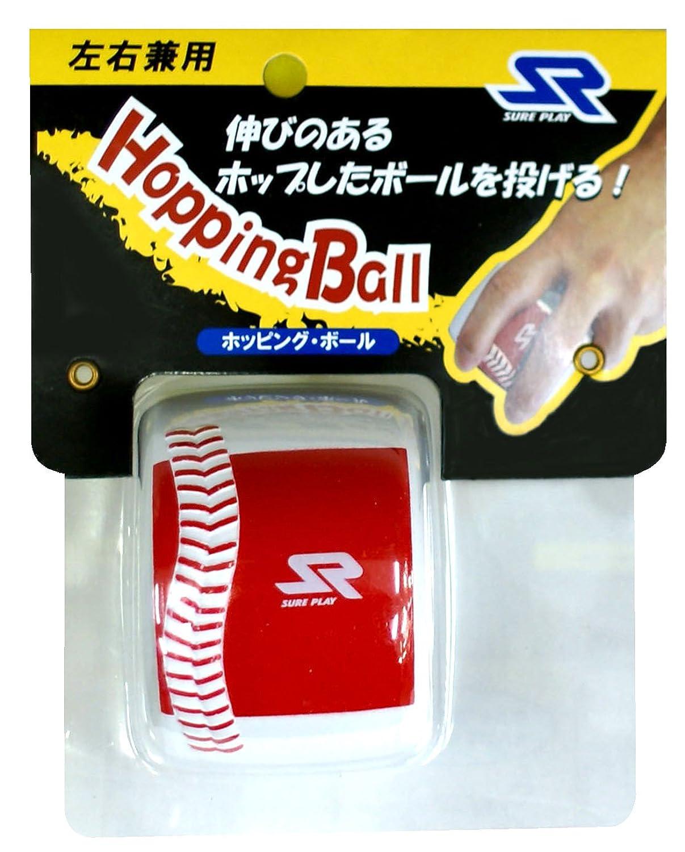 Blitzballスターターパック – Includes (3 ) Blitz Balls & 1電源Bat
