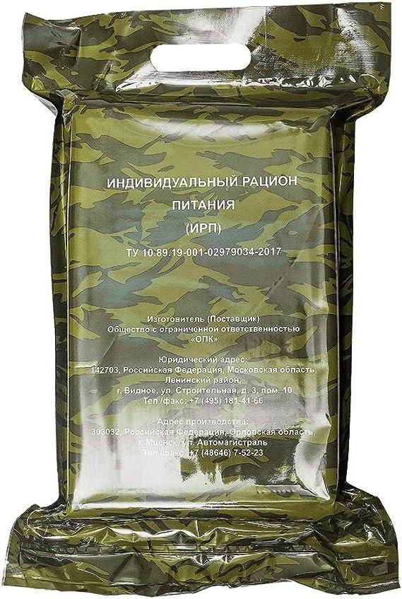 Individual Ration Pack (IRP) Military MRE (Comidas Listas para Comer) Paquete Diario de Ruso de raciones de Alimentos (1,7 kg): Amazon.es: Deportes y aire libre
