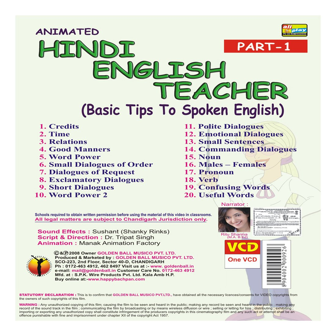 Buy Golden Ball Hindi English Teacher Part 1 Vcd Dvd House Wiring Tips In Blu Ray Online At Best Prices India Movies Tv Shows