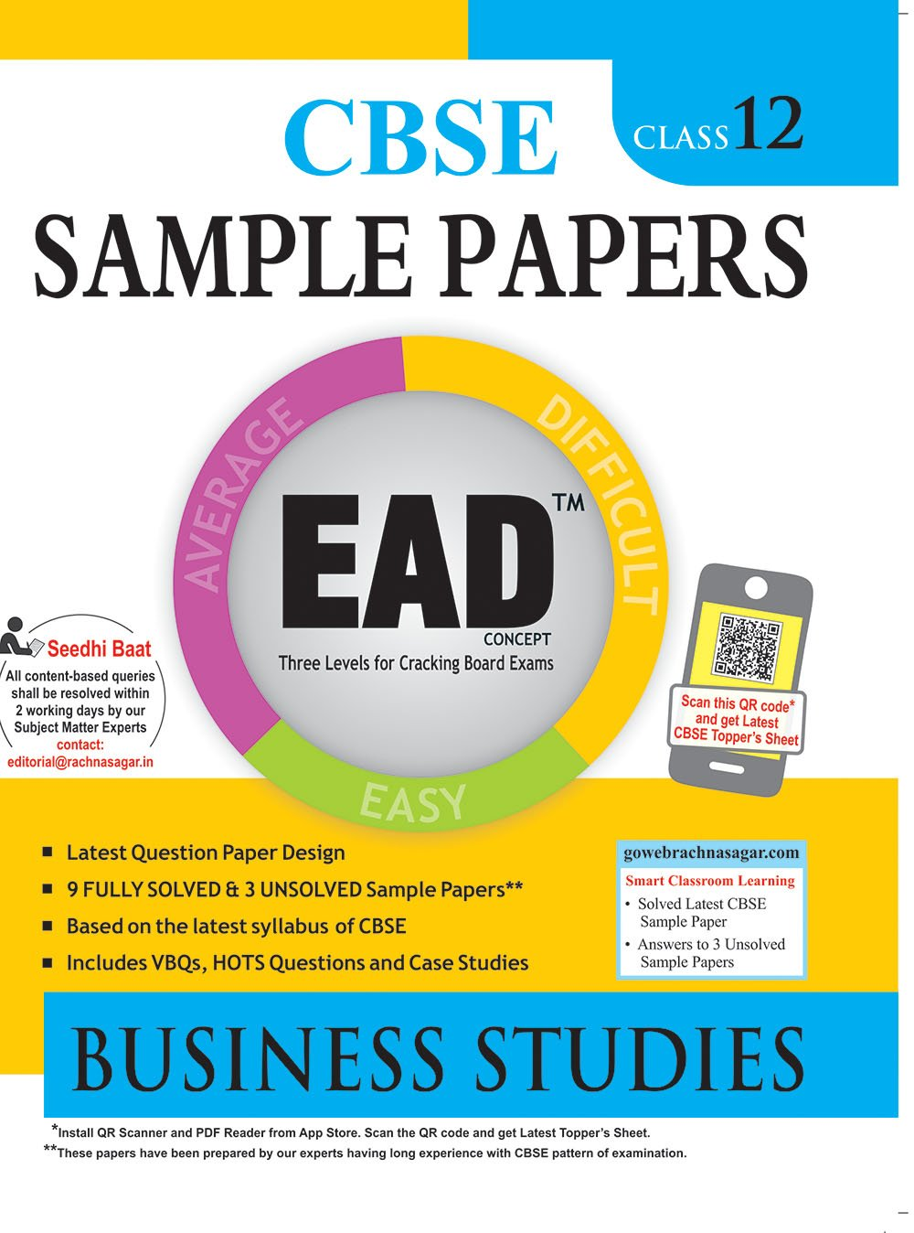 ead business studies in rachna sagar books