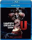 ハッピー・デス・デイ 2U ブルーレイ+DVD [Blu-ray]
