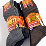 あったか温暖力 メンズソックス 足底クッション編み 8足セット | 防寒対策 | 靴下 メンズ