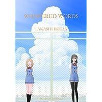 Whispered Words, Volume 1