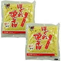 Miyatake 宫武 不粘炒面 150g*2(日本进口)