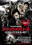ジャック・メスリーヌ/パブリック・エネミー No.1 Part.1 [DVD]