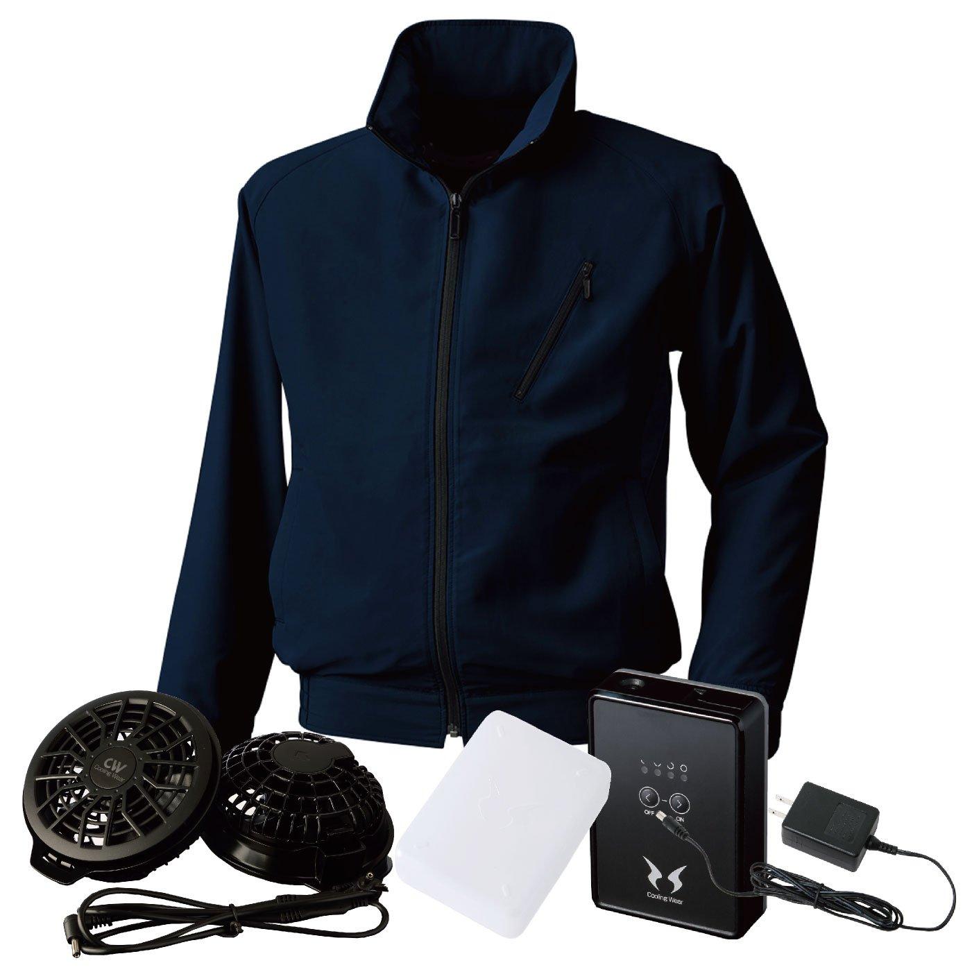 bigborn(ビッグボーン) 空調風神服 空調服 bb-bk6057-l 【空調服+ファン+バッテリー】 B07CSMHRBZ 4L|ネイビー ネイビー 4L