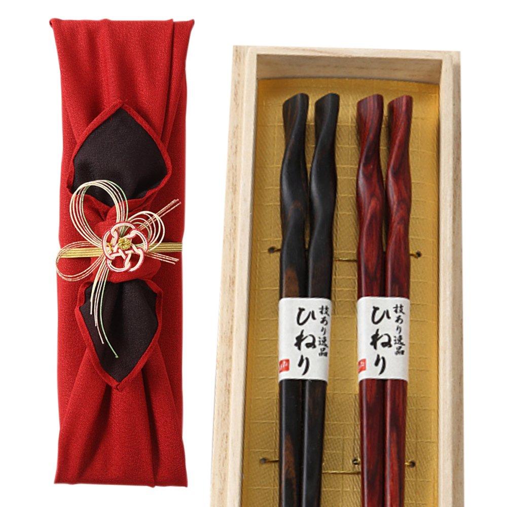 ひねりが美しい夫婦箸