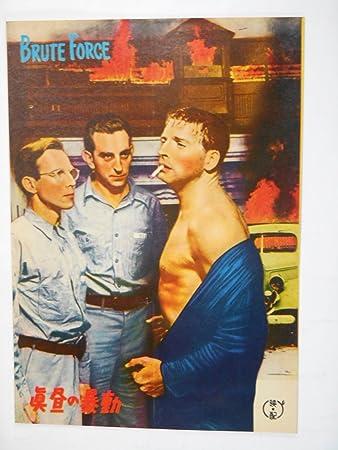 Amazon.co.jp: 真昼の暴動 1957...