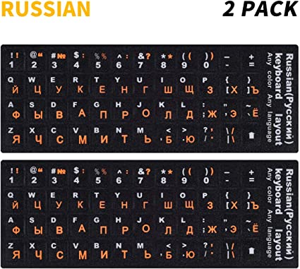 Russian Keyboard Stickers Russian-English 2PCS PACK White Letters with Black Non-Transparen Background for PC Computer Laptop Notebook Desktop Keyboards
