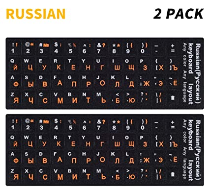 1bafb631496 (2PCS Pack) Russian Keyboard Stickers, Computer Keyboard Stickers Orange  Lettering with Black Background