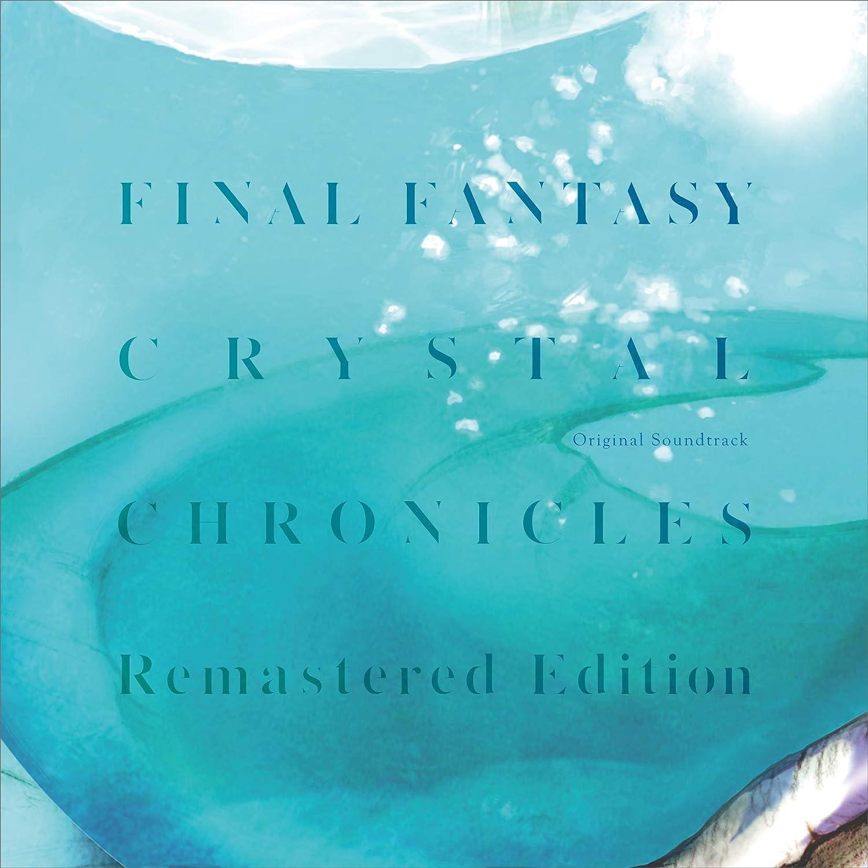 Final Fantasy Crystal Chronicles Soundtrack