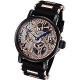 Rougois Rose Gold Mechanical Skeleton Watch - Silicone Band