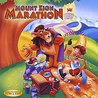 Mount Zion Marathon