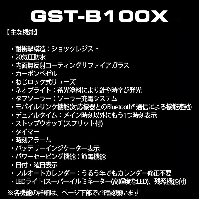 Amazon.com: CASIO G-SHOCK G-STEEL GST-B100XA-1AJF MENS JAPAN IMPORT: Watches