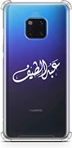 Protective anti Shock Silicone Case Huawei Mate 20 Pro - abdulateef