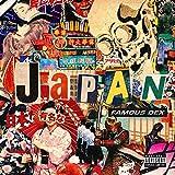 Japan [Explicit]