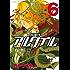 将国のアルタイル(6) (シリウスコミックス)