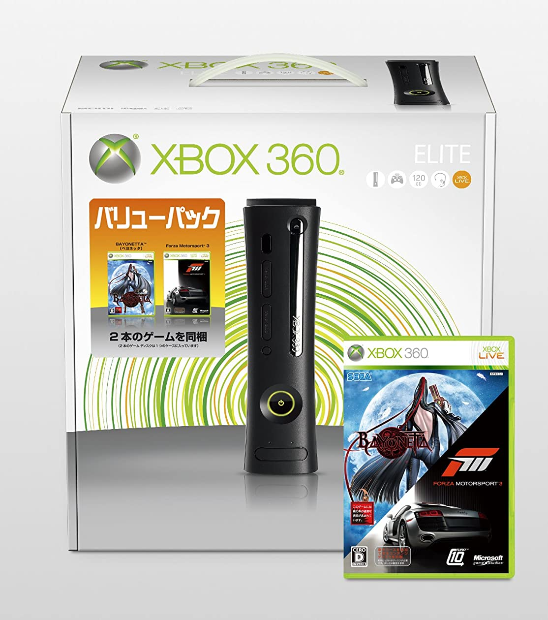 無知むしゃむしゃどこにでも■■スイッチ有り版です■■ PS2のデュアルショックコントローラーがXbox360で使用可能になるコンバーター<バルク品> [Xbox 360]