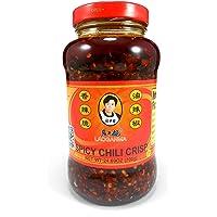 Lao Gan Ma Spicy Chili Crisp Hot Sauce Family/Restaurant Size 24.69 Oz.(700 g.)