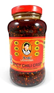 Lao Gan Ma Spicy Chili Crisp Hot Sauce Family/Restaurant Size 24.69 Oz.(700 g.)