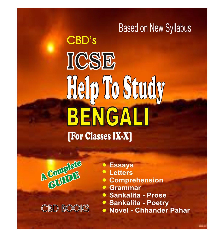 Bengali Essay Book Pdf Free Download Osoboekb Ru
