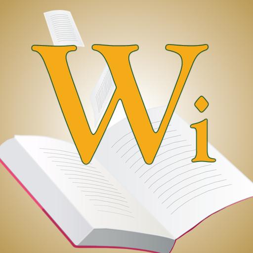 wikipedia-chinese-reader