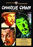 Charlie Chan 3-Film Collection - The Red Dragon / The Feathered Serpent / The Sky Dragon