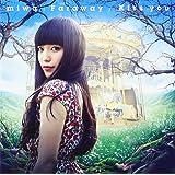 Faraway/Kiss you(初回生産限定盤)(DVD付)