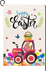 Easter Garden Flags Double Sided Easter Spring Eggs Truck Garden Flag 12 x 18 Inches Burlap Easter Yard Flags for Patio Lawn Outdoor Outside Decoration