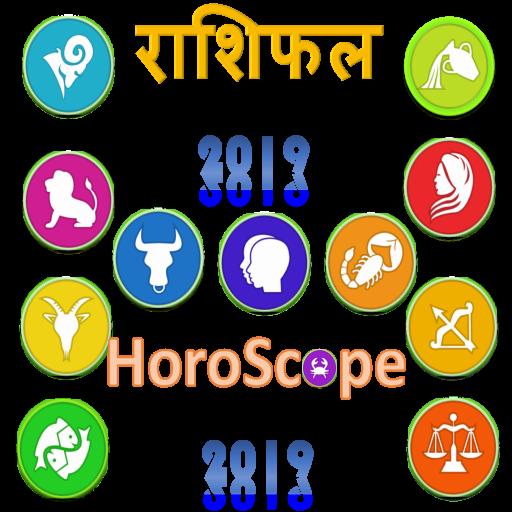 Daily Horoscope 4 December, 12222