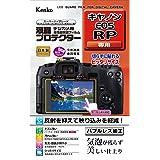 Kenko 液晶保護フィルム 液晶プロテクター Canon EOS RP用 KLP-CEOSRP