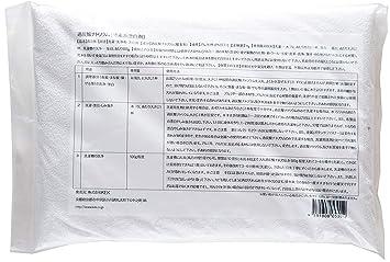 Amazon | 過炭酸ナトリウム(酸素...