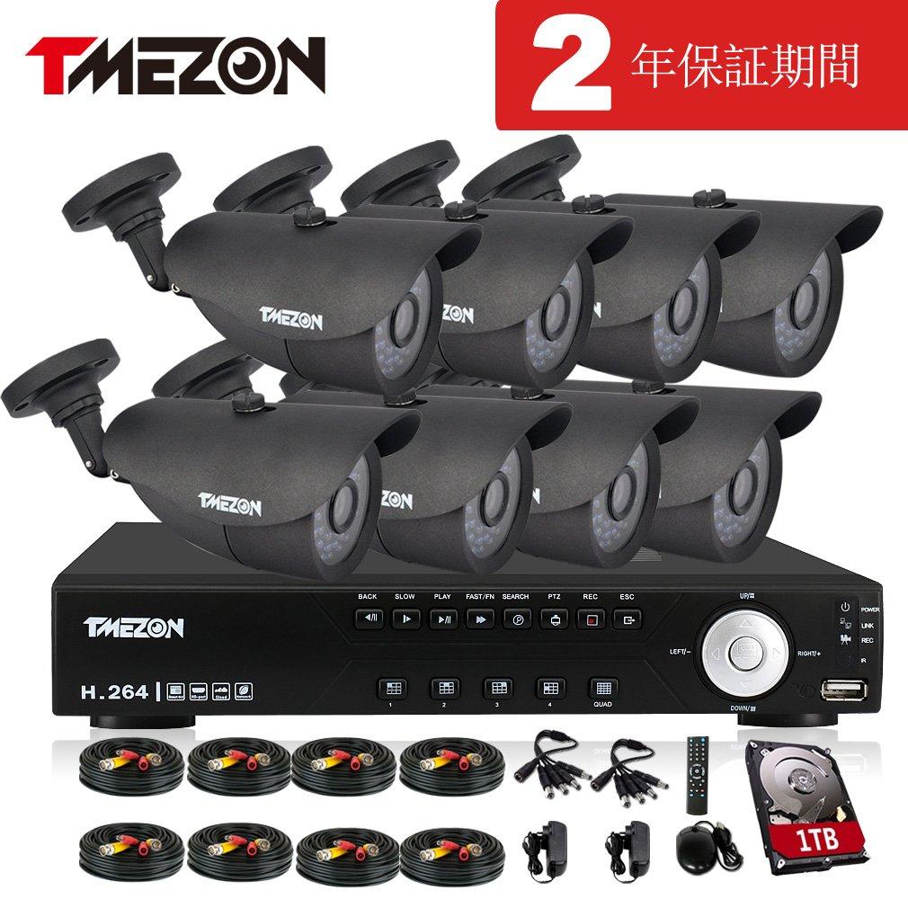 TMEZON 監視カメラ8台 1200TVL 赤外線LED42個 3.6mmレンズ&アナログレコーダー 1TB HDD付き(ブラウン) B01IMU47RG カメラ8台+8CHレコーダー(1TBHDD付き) カメラ8台+8CHレコーダー(1TBHDD付き)