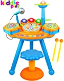 Kiddie Play Electric Toy Drum Set for Kids with Stool, Microphone and Beautiful LED Lights - Tons of Various Functions and Activity - 2 Drumsticks Included