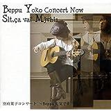 別府葉子コンサート ~Beppu 元気です