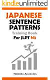 Japanese Sentence Patterns for JLPT N3 : Training Book (Japanese Sentence Patterns Training Book)
