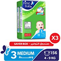 Fine Baby Diapers Mother's Touch Lotion, Medium 4-9 Kgs, Jumbo Pack, 156 Count, 6251001272345