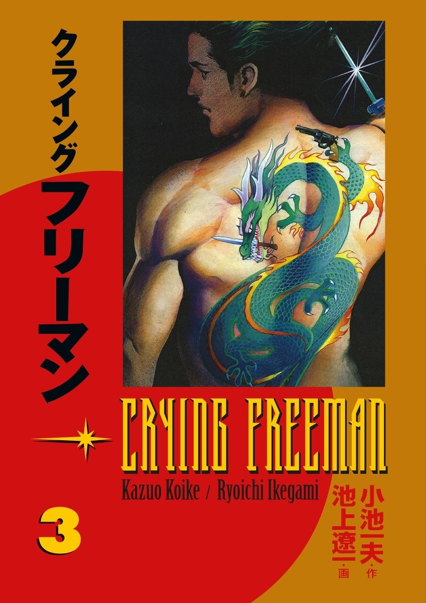 Crying Freeman, Vol. 3 (v. 3) by Brand: Dark Horse