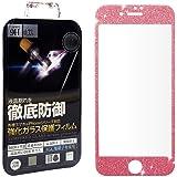 強化ガラス保護フィルム iPhone6s/6用 表面硬度9H 厚さ0.33mm iPhone6s/6 ソフトフレームガラス(グリッターピンク)